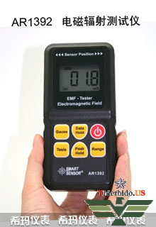 Máy đo bức xạ điện từ Smart Sensor AR1392