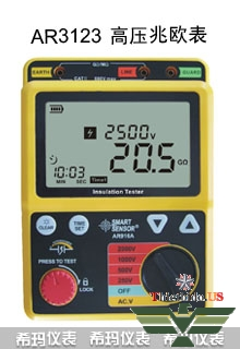 Máy đo sức kháng của máy phát điện Smart Sensor AR3123