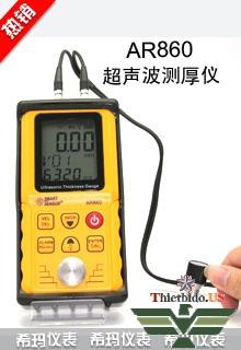 Máy đo độ dày smartsensor AR860