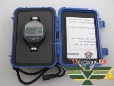 Máy đo độ cứng phương pháp Shore HT-6600C