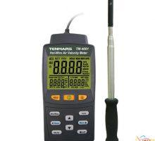 Máy đo tốc độ và lưu lượng gió Tenmars TM-4001